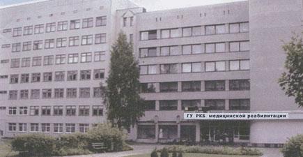Больница в камышине
