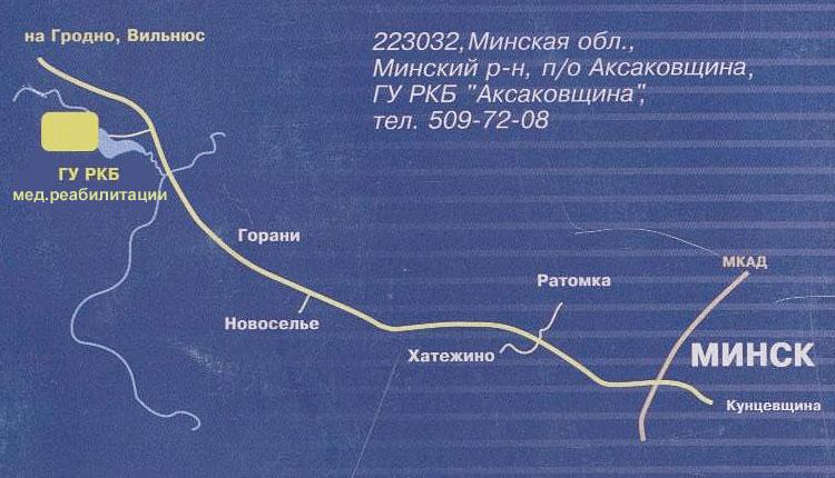 Схема проезда в ГУ РКБ
